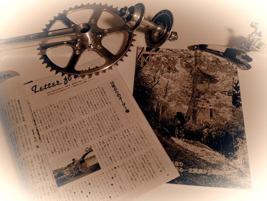 老舗自転車雑誌「ニューサイクリング」はこのまま消えてしまうのか!?