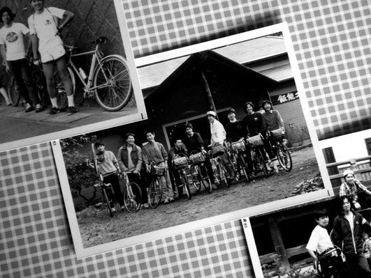 自転車旅への誘い=脱ロードバイクの世界観