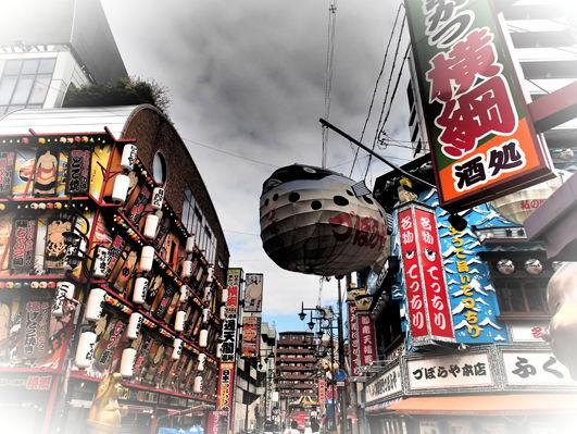 ここは異国か!?  大阪新世界ワールド