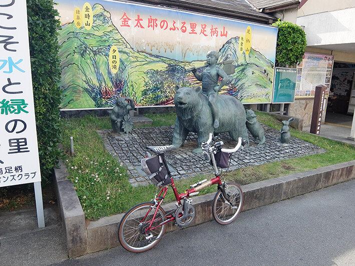 神奈川県ぐるり1周!?  ミニベロで走っちゃおう♪
