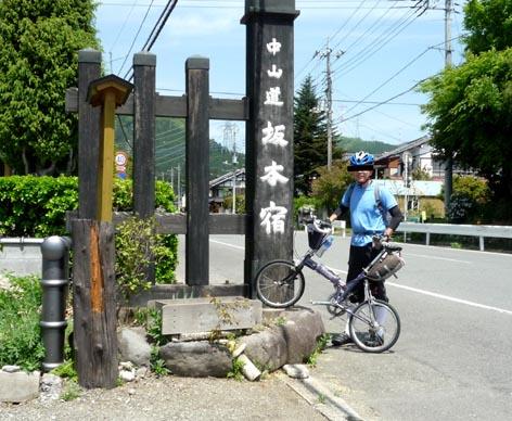 横浜→直江津ファストラン/2011年5月走行