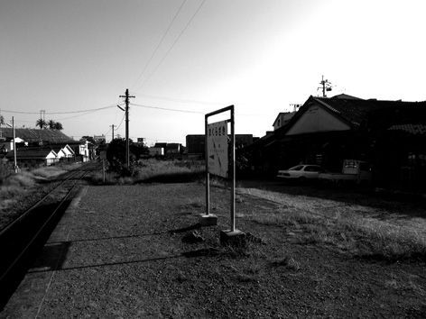 哀愁漂う旧枕崎駅と鹿児島交通廃線跡