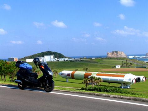 イプシロン打上げ記念/種子島をぐるりん旅