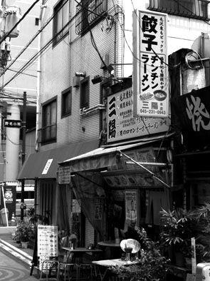 ギャルのアイドル!?   チ○チ○麺(ラーメン)