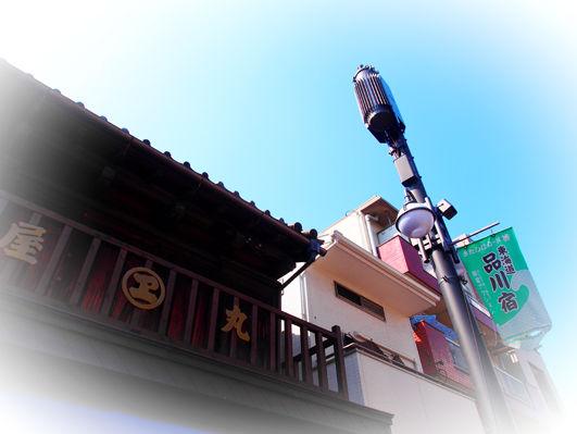 旧東海道散歩と恐怖のトンネル!!