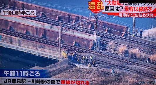 横須賀線に閉じ込められた!!