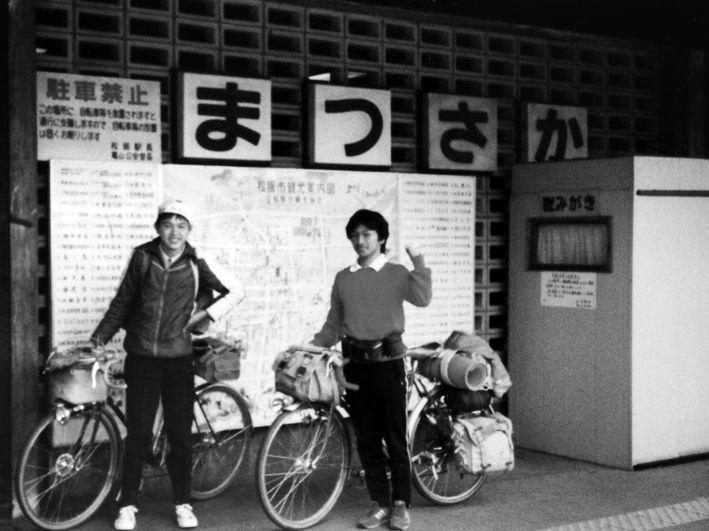 旅自転車と若きサイクルツーリストたち