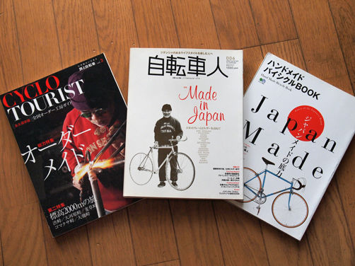 自転車人休刊!!  自転車ブームの終息は近い!?