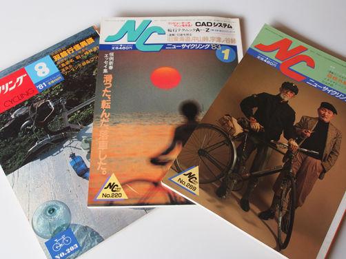 自転車雑誌の休刊ラッシュ!?