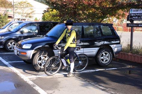 時速4kmの極上山サイクリング/2010年10月走行