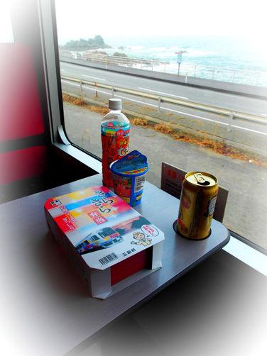 乗りテツ親子の旅/リゾート列車でGO!!