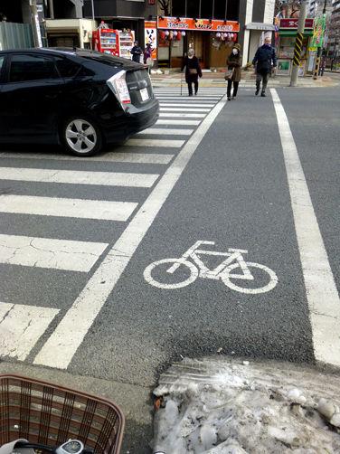 自転車レーンに困惑(怒)!!