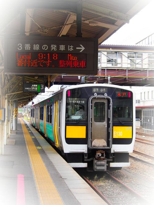 乗りテツ親子の旅/夏の東北大周遊・最終回 水郡線を攻略せよ!!