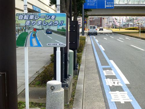 自転車レーンにクルマ停めるな(怒)!!