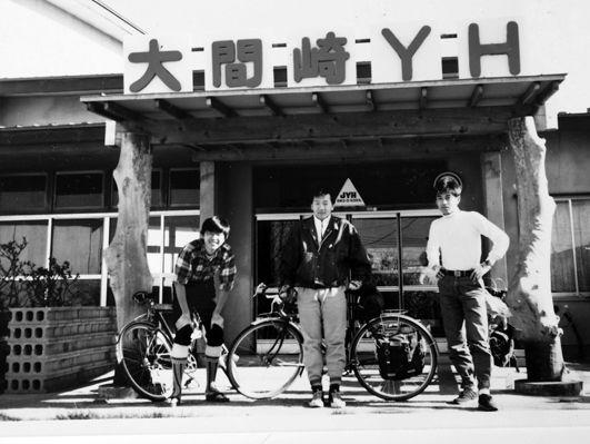 昭和のサイクリストとYHの深い関係♪