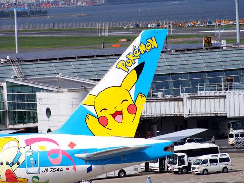 空の日・羽田空港でふなっしーに会いました♪