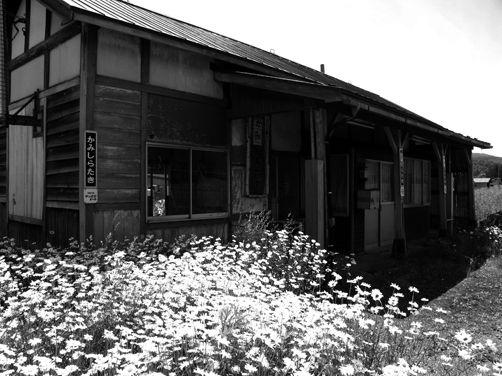 1日2本しか列車の停まらない駅/石北本線白滝駅巡り