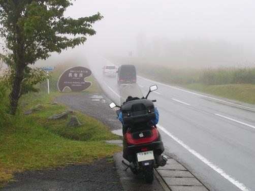 【日本縦断オートバイの旅】3日目/高知~阿蘇