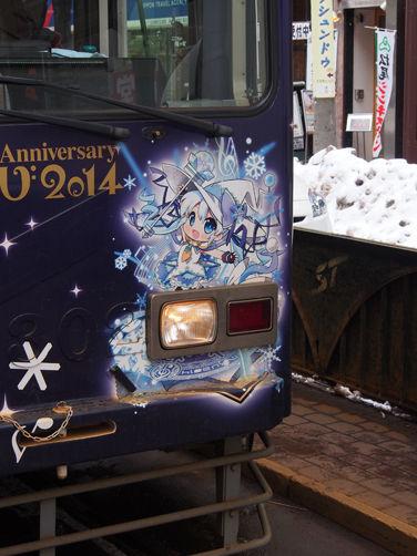乗りテツ宣言7/初音ミクカラーの札幌市電と旅のお土産♪