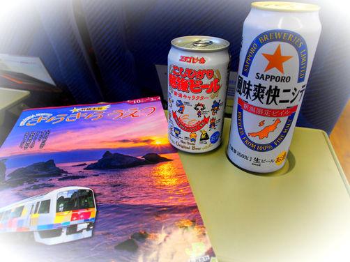 乗りテツ親子の旅/青春18キップでリゾート列車♪ 前編