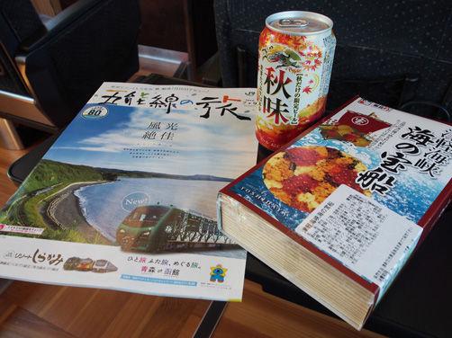 この夏旅は四国へ