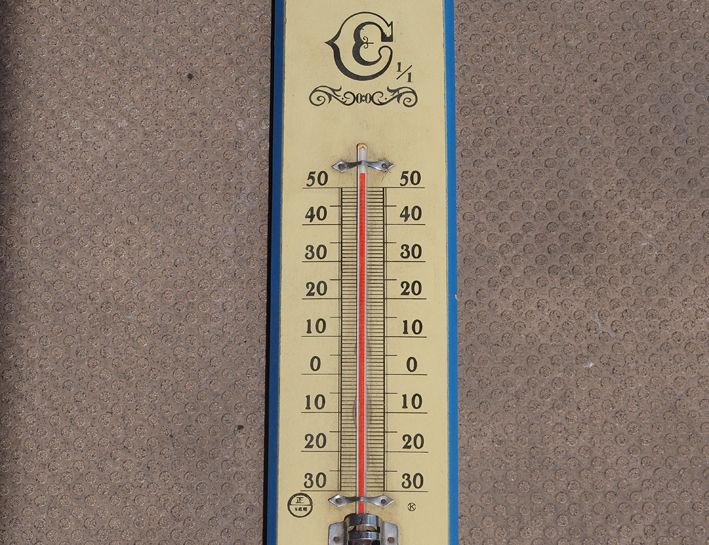 昨日の横浜、50℃超えに!?