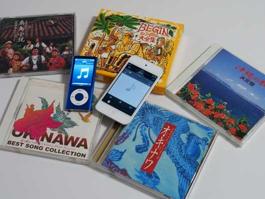 沖縄インディーズを聴きながら…
