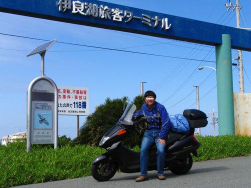 【日本縦断オートバイの旅】1日目/横浜~河内長野