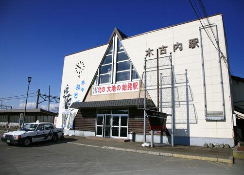 北海道新幹線開業 その影で消えるモノ…