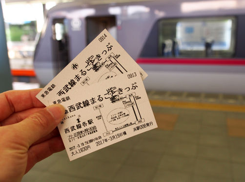 西武鉄道を攻略せよ!?
