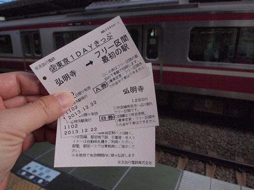 東京散歩・抜群の眺め=無料の都庁展望台と都電荒川線♪