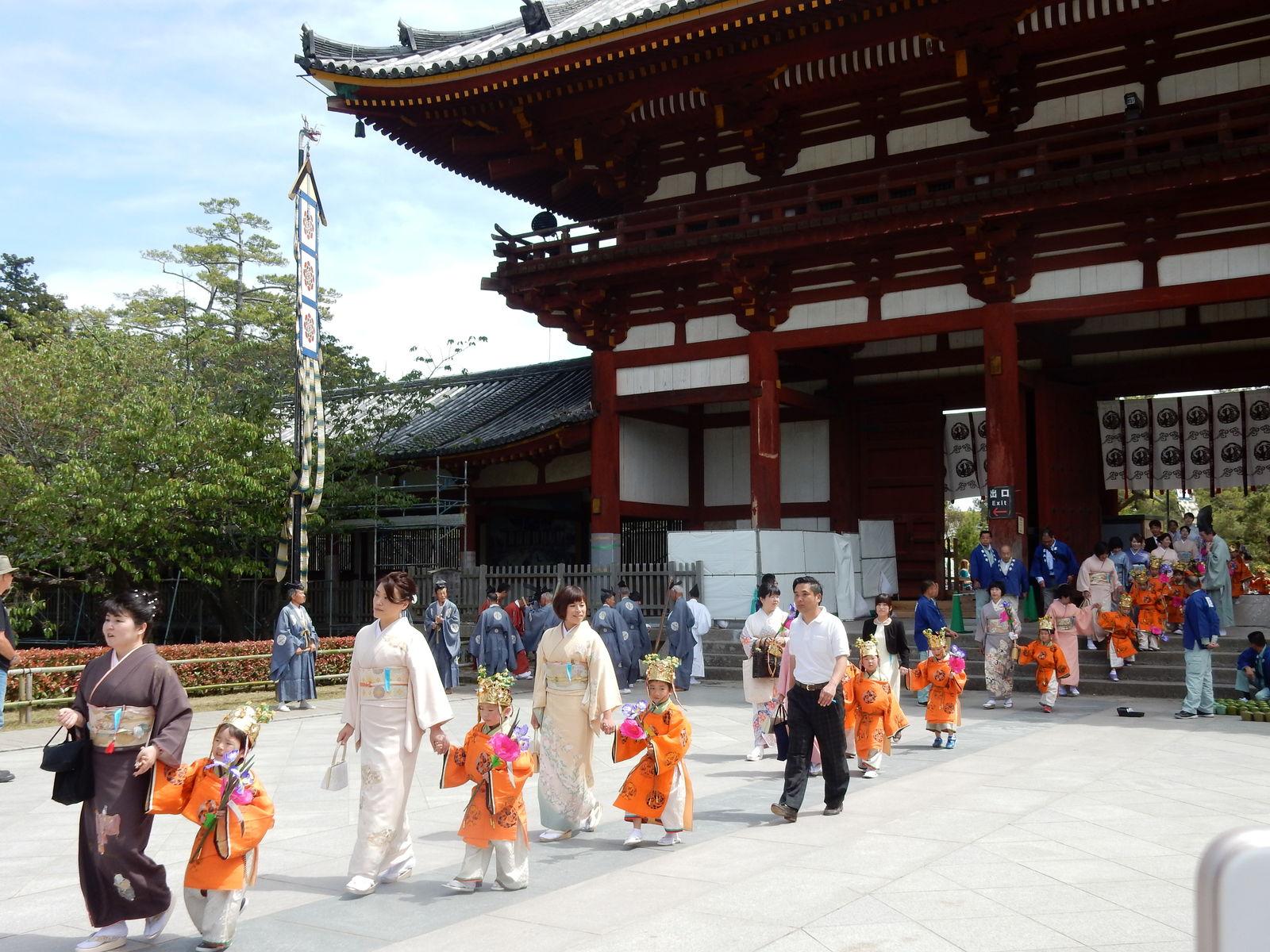 アフター古希親父の霊場巡り : 奈良
