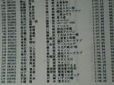 050123_2104~01.jpg