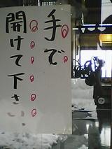 050122_1421~01.jpg
