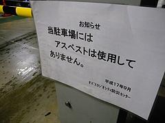 12_07_01_1301