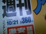 03298b98.jpg