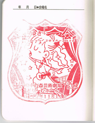miyuki2015
