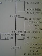 050320_0734~01.jpg