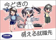 tokushima2