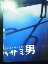050406_2004~01.jpg