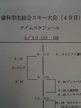 050320_0744~01.jpg