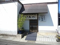 DSCN1464