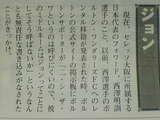 66b7e1a9.jpg