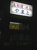 050625_1908~01.jpg