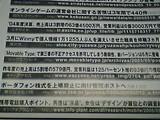 050519_1736~01.jpg