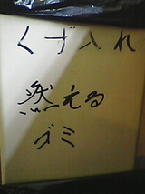050318_1243~01.jpg