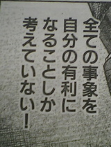 050214_2109~01.jpg
