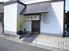 11_08_18_378
