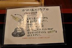 13_03_09_2473