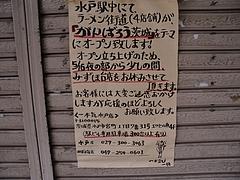 11_06_26_262
